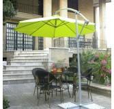 چتر موزی