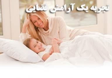 تختخواب های بادی